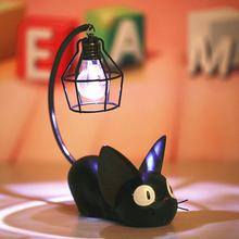 Lampa biurkowa Jiji z lampką nocną dla kota prezentuje lampy stołowe ozdoby do domu do sypialni Study Decor śliczne czarne koty lampy stołowe dla dzieci tanie tanio alloet NONE CN (pochodzenie) Black Wiszący Jiji Cat Night Light Brak Żarówki LED ART DECO iron 0-5 w Z żywicy