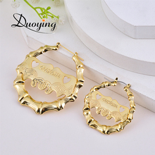 Bamboo Earrings Hoop Customize-Printed Personality Duoying Name 90mm