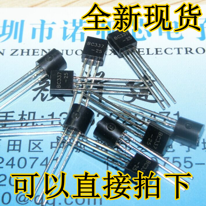 50pcs/lot BC337 0.8A 45V NPN Low Power Transistor TO-92