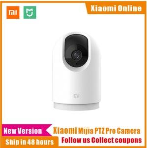 Image 1 - Xiaomi Mijia 2K 3 PTZ Pro мегапиксельная 360 панорамная bluetooth умная IP камера с детектором ии, двусторонней внутренней связью, Домашняя безопасность 2020New
