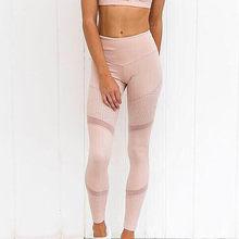 Леггинсы CHAMSGEND Женские однотонные с высокой талией, тренировочные штаны для йоги с сердечками, сетчатые кожаные дышащие эластичные брюки дл...