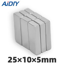 AI DIY 5/20/50 pcs 25x10x5mm strong block neodymium magnets permanent Small Super powerful magnet 25 * 10 5mm