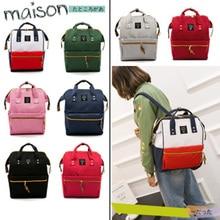 HCBDGRJapanese backpack Hong Kong best selling shoulder bag female student away from home waterproof