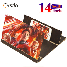 Orsda 3d 전화 화면 증폭기 범용 화면 증폭기 hd 14 인치 패션 휴대 전화 화면 접는 휴대 전화