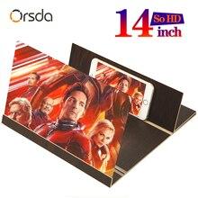 Orsda ثلاثية الأبعاد شاشة الهاتف مكبر للصوت العالمي شاشة مكبر للصوت HD 14 بوصة موضة شاشة الهاتف المحمول للطي للهاتف المحمول