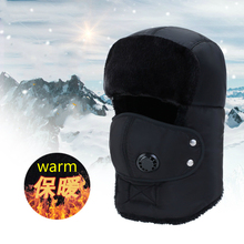 Winter Unisex Bomber Hat Warm Russian Ushanka Cap Windproof Plus Velvet Snow Women Face Mask Hat Waterproof Trapper Hunting Hats цена