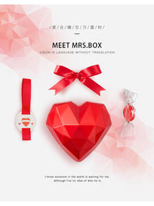 Gift-Box Packaging C...