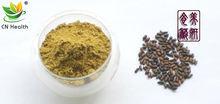 Натуральный Порошок из семени кассии cn health 500 г потребление