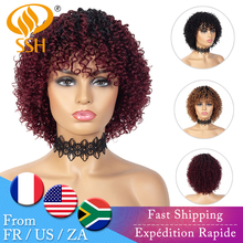 Cheap Wigs Bangs Human-Hair-Wigs Short Curly-Wave Black Full-Machine 100%Remy-Hair Ombre-Color
