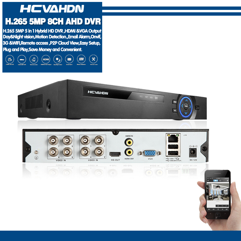 5MP AHD DVR 5in1 H.265 H.264 HDMI Security System CCTV 4CH 8CH 16CH Channel NVR Hybrid AHD 5MP Audio Recorder Mobile HVR RS485