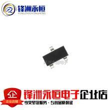 50PCS MCR100-8 SOT-23 MCR100 100-8 SOT23 SOT SMD new and original IC Chipset