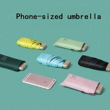 Зонт от солнца очень маленький мини зонтик виниловый Зонт Карманный солнцезащитный и ультрафиолетовый Защитный зонтик