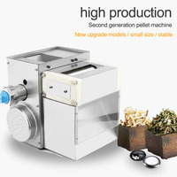 400W Commercial Pill Making Machine pearl powder flour making round pill machine household small Equipment tools
