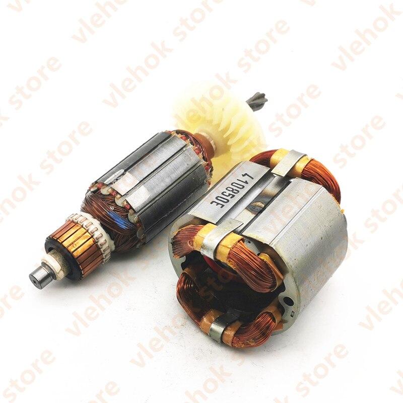 AC220-240V Armature Rotor Stator Field For HITACHI DH28PCY DH28PBY DH26PC DH26PB C217679E C112190E Power Tool Accessories Tool
