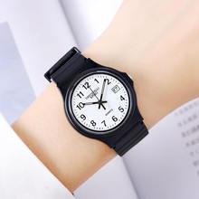 Водонепроницаемые часы для мужчин и женщин повседневные маленькие