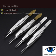Ophthalmic surgery tools, toothed eyelids, double eyelid embedding, cosmetic plastic tissue, fat, microscopic tweezers