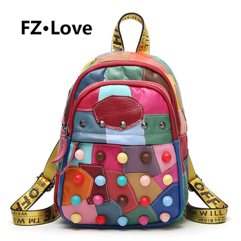 Rivet Colorblock Patchwork Women's Backpack Genuine Leather Casual Rucksack Satchel Daypack Backpack for Travel College Ladies