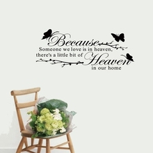 9 H x 22 W  someone we love is in heaven vinyl home blessing wall quote saying mural decals stickers Home Decor
