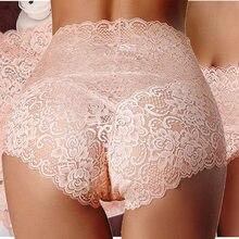 Dantel külot Elegance kadınlar yüksek bel düşük bel seksi dantel iç çamaşırı dikişsiz külot külot iç çamaşırı artı boyutu külot