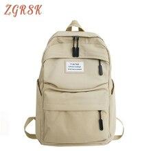 Female High Quality Nylon Backpack Bagpack Women Casual Back Pack Bagpack School Bags For Teenagers Girls Backpacks Bagpack
