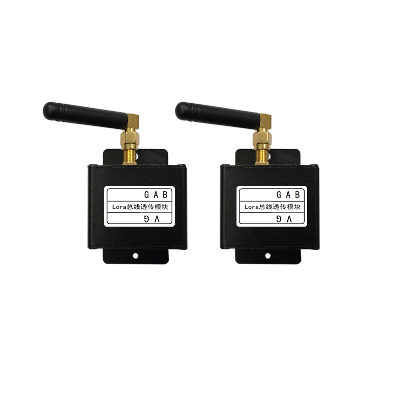 LORA 485 Bus Conversion Transparent Transmission Module Long-range Wireless Expansion Solution