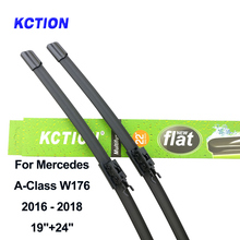 Windshield wiper blade windscreen car accessories for Mercedes Benz A Class W168 W169 W176 A140 A150 A160 A170 A180 A190