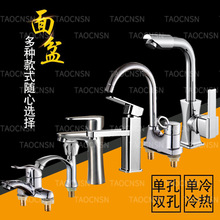 Tablebasin Faucet Single-Hole Copper Cold And Hot Washbasin And Water-Mixing Sanitary Ware Faucet copper single hole tap multifunctional rotary type cold hot mixing faucet kitchen pot faucet