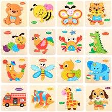 3D Монтессори Деревянный Пазл Головоломка Игрушки Для Детей Малыша Aniamls% 2Ftraffic KidS Познание Пазлы Обучающие Игрушки для Детей