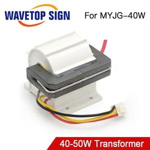WaveTopSign высоковольтный трансформатор 40 Вт-50 Вт используется для лазерного источника питания MYJG-40w