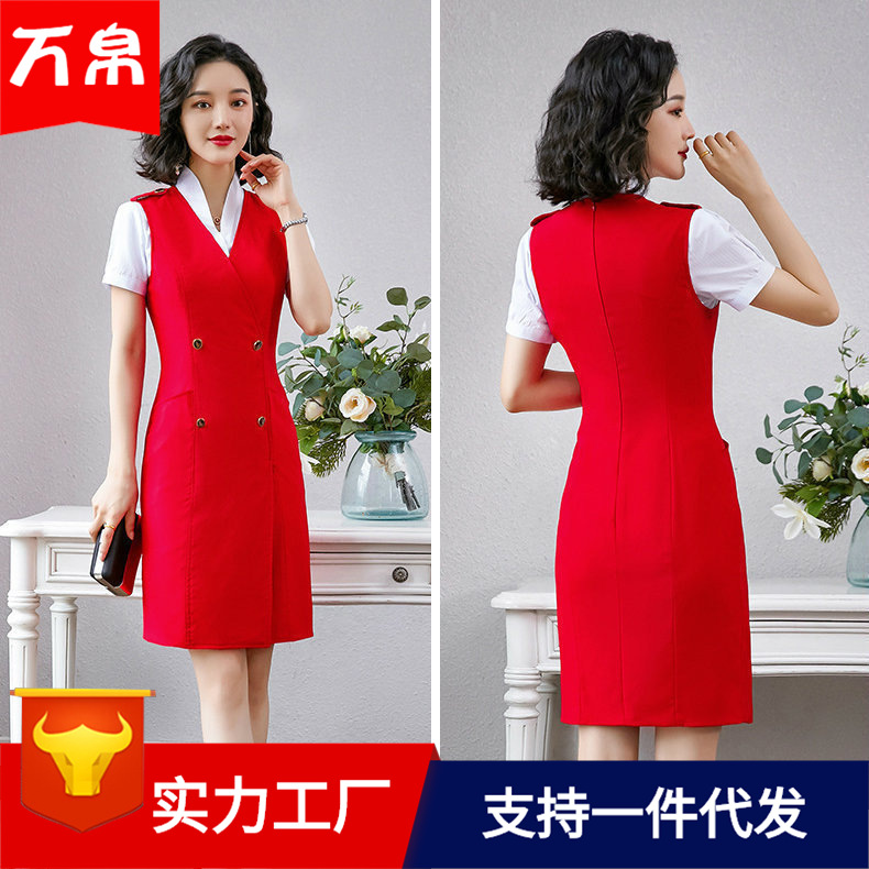 Business Suit Women's 2020 Spring New Style Jumper Dress Workwear Beautician Work Clothes Formal Wear Workwear