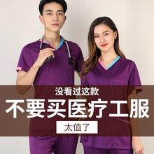 Doctor's uniform men's and women's operating suit medical scrubbing suit operating room uniform