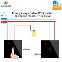 Interruptor inteligente de 2 vías con WiFi, pulsador táctil de pared de vidrio con 1, 2 y 3 entradas, Control remoto eWeLink, Compatible con Alexa y Google Home