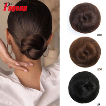Ponytail Hair-Clip Synthetic African Straight PAGEUP Bud-Shaped High-Temperature-Fiber