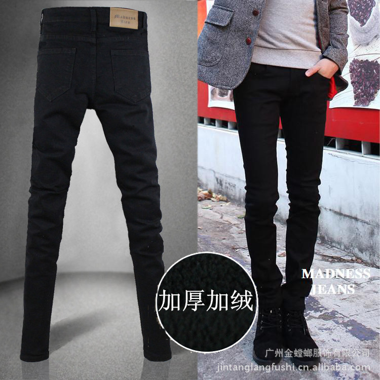 Fashion Man Winter-New Style Fashion Man Slim Fit Black And White With Pattern Brushed And Thick Jeans Men's Skinny Pants