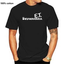Kuwahara – t-shirt rétro ET BMX, 80 T-Shirt de la vieille école