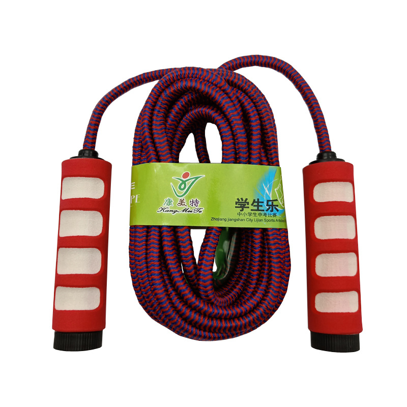 Liang Jian Manufacturers Direct Selling Sports Activity Collective Jump Rope 5 M 7 M 9 M Foam Plastic Handle Cotton Binder Group