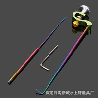 Colorful Tripping Gear Ultra stretch Titanium Alloy Fly Knock Take Fish Hook Remover Athletic Fishing Unhoying Pin Fishing Gear|Floodlights|Lights & Lighting -