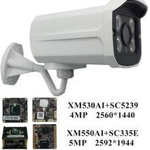 5MP 4MP Ip Metal Bullet Camera Outdoor XM550AI + SC335E 2592*1944 XM530 + SC5239 2560*1440 Irc cms Xmeye P2P IP66 Waterdicht