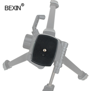 Image 4 - Dslr Camera Plastic Adapter Mount Camera Tripod Head Quick Release Plate Camera Base Plate For Three dimensional Tripod Head