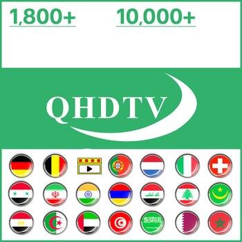 QHDTV android TV box IP Arabic Portugal Dutch Belgium TV German IP M3u Arabic Belgium Netherlands Algeria UAE TV no app included qhdtv arabic iptv x96 max plus 4gb 64gb android 9 0 box iptv germany netherlands belgium ip tv no app included