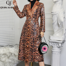 Qian Han Zi 2020 Womens Casual Leopard trench coat oversize Vintage Snake patent leather Washed Outwear Belt slim Clothing