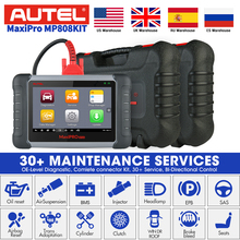 Autel MaxiPRO MP808K OBD2 진단 스캐너 ECU 프로그래밍 키 코딩 TPMS MP808 DS808
