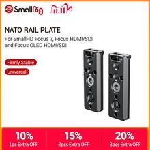 """SmallRig נאט""""ו רכבת צלחת עבור SmallHD פוקוס 7/פוקוס HDMI/SDI (5 """")/פוקוס OLED HDMI/SDI (5.5"""") צג צלחת עם נאט""""ו רכבת 2464"""