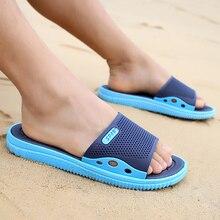 Damyuan Walking Shoes Beach Sports Men's Slippers Casual Home Non-slip Men's Slippers