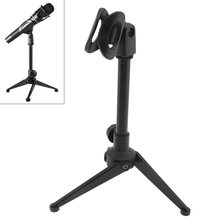1 шт подставка для микрофона с тремя ножками и углом поворота