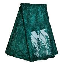 Модная Последняя французская кружевная ткань нигерийское Африканское кружево с бисером бордовое Высокое качество Тюль кружевная ткань для невесты