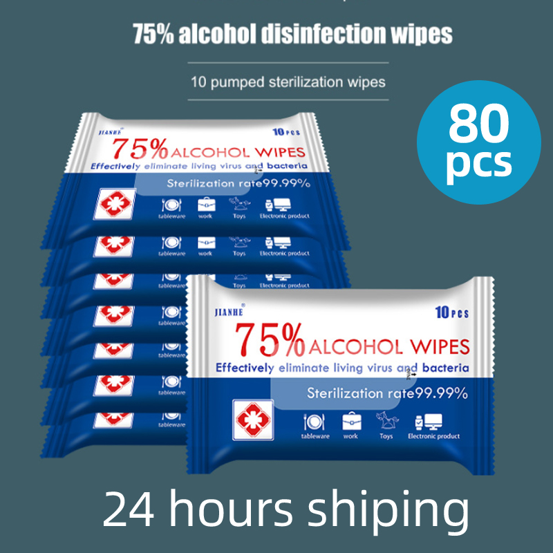 Dropship 80pcs/lot Disinfect Wipes Soft Alcohol WET Wipe Antiseptic Pads Large Disinfection Wipes First Aid Cleaning Wholesale