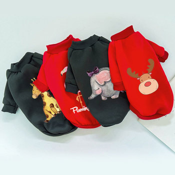 Dog Clothes Winter Warm Pet Clothing for Small Medium Dogs Costume Vest Outfit Cat Pet Jacket Coat Puppy Pet Clothes Sweater image