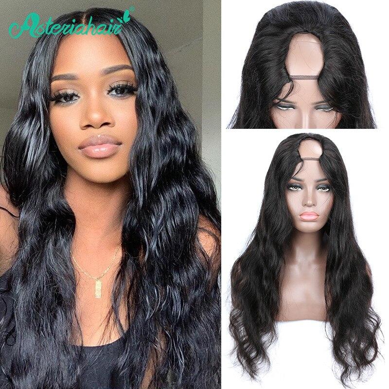Asteria U Part-pelucas de cabello humano ondulado para mujeres negras, 150% de densidad, Color Natural, Remy, sin pegamento