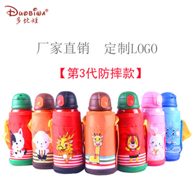 Kindergarten Young STUDENT'S Outdoor Portable Water Bottle CHILDREN'S Cartoon Insulated Cup With Straw Baby Dual Purpose Shatter